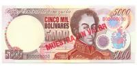 Billete Muestra Sin Valor 5000 Bolivares 1997 - Numisfila