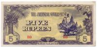 Billete Burma 5 Rupias 1942  - 44 Templo de Ananda - Numisfila