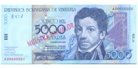 Billete Muestra Sin Valor 5000 Bolivares 2000 #0539 - Numisfila
