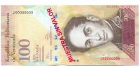 Billete Muestra Sin Valor 100 Bolívares Febrero 2011 #1952 - Numisfila
