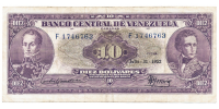 Escaso Billete Orejón 10 Bolívares 1952 F7 Serial F1746763 - Numisfila