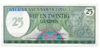 Billete Suriname 25 Gulden 1985 - Numisfila