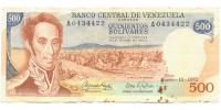 Billete 500 Bolívares 1972 El Guri Serial A0434422 - Numisfila