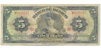 Billete Mexico 5 Pesos 1954 Serial W910927 La Gitana - Numisfila