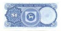 Billete de Malasia de 1 Ringgit de 1976 - Numisfila