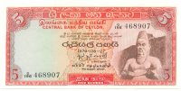 Billete de Sri Lanka 5 Rupees 1974 - Numisfila