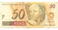 Billete Brasil 50 Reais 1994-2010 - Numisfila