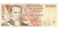 Billete Ecuador 10.000 Sucres 1988 Vicente Rocafuerte - Numisfila