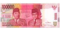 Billete Indonesia 100.000 Rupiah 2009 - Numisfila