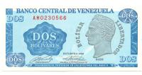 Billete 2 Bolívares - Tinoquito De 1989 AM7 - Numisfila