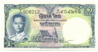 Billete de Tailandia1 Baht 1955 - Numisfila