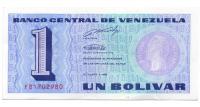 Billete 1 Bolívar - Tinoquito 1989 Difícil F8 Serial F81702980 - Numisfila