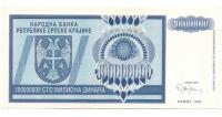 Billete de Bosnia-Herzegovina 100 Million Dinara de 1993 - Numisfila