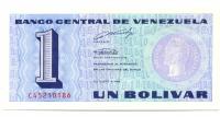 Billete 1 Bolívar - Tinoquito 1989 C8 Buen Serial - Numisfila