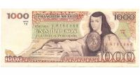 Billete Mexico 1000 Pesos 1983 Juana Asbaje - Numisfila