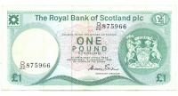 Billete Escocia 1 Pound 1985 - Numisfila
