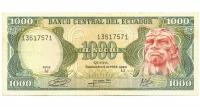 Billete de Ecuador 1.000 Sucres 1984 - Numisfila