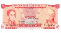 Billete 5 Bolívares de 1974 Serial E7 - Numisfila