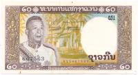 Billete Laos 20 Kip 1963 Sisavang Vatthana - Numisfila