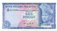 Billete Malasia 1 Ringgit 1976 Rey Rahman - Numisfila