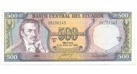 Billete Ecuador 500 Sucres 1988 - Numisfila