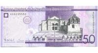 Billete de República Dominicana 50 Pesos Dominicanos de 2014 - Numisfila