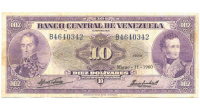 Billete 10 Bolivares 1960 B7 Serial B4640342 - Numisfila