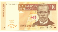 Billete de Malawi 10 Kwacha 2004 - Numisfila