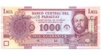 Billete Paraguay 1000 Guaranies 2004 - Numisfila