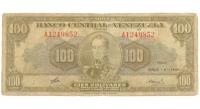 Billete 100 Bolívares Julio 1943 Serial A1249852 - Numisfila