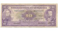 Billete 10 Bolívares 1961 H7 Serial H4224163 Cara Volteada     - Numisfila
