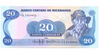 Billete Nicaragua 20 Cordobas 1985 El Danto - Numisfila