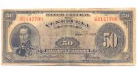 Billete 50 Bolivares Enero 1952 B7 Serial B2147709 - Numisfila