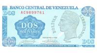 Billete 2 Bolívares - Tinoquito 1989 AC7 - Numisfila