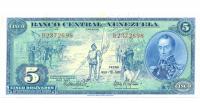 Billete 5 Bolívares 1966 B7 Dieguito B2372698 - Numisfila