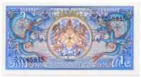 Billete Bhutan 1 Ngultrum 1986 - Numisfila