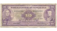 Billete 10 Bolívares 1961 H7 Serial H5586580 Cara Volteada - Numisfila