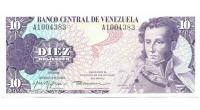 Billete 10 Bolívares 1980 A7 Conmemorativo - Numisfila