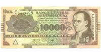 Billete Paraguay 10.000 Guaranies 2004 José Gaspar Rodríguez - Numisfila