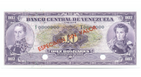 Especimen Sin Valor Billete 10 Bolívares 1963/1970 T7 Serial T0000000 - Numisfila
