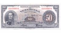 Billete 50 Bolívares Mayo 1955 D7 Serial D1899684 - Numisfila