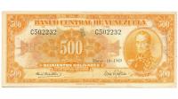 Billete 500 Bolívares 1969 Canario C6 Serial C502232 - Numisfila
