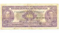 Billete Orejon 10 Bolivares 1952 F7 Serial F0470527 - Numisfila
