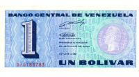 Billete 1 Bolívar - Tinoquito 1989 B8 - Numisfila