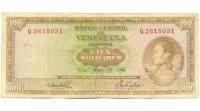 Díficil Q7 Billete 100 Bolívares 1966 Serial Q2615031 - Numisfila