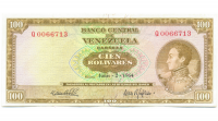 Billete 100 Bs 1964 Q7 Serial Q0066713 - Numisfila