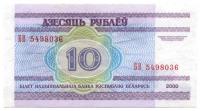 Billete Bielorusia 10 Rublos 2000 - Numisfila