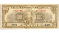 Billete 100 Bolívares 1958 H7 Serial H2655967 - Numisfila