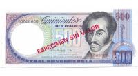 Billete Espécimen Sin Valor 500 Bs 1998 - Numisfila