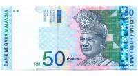 Billete Malasia 50 Ringgit 1999 Tuanku Abdul Rahman - Numisfila